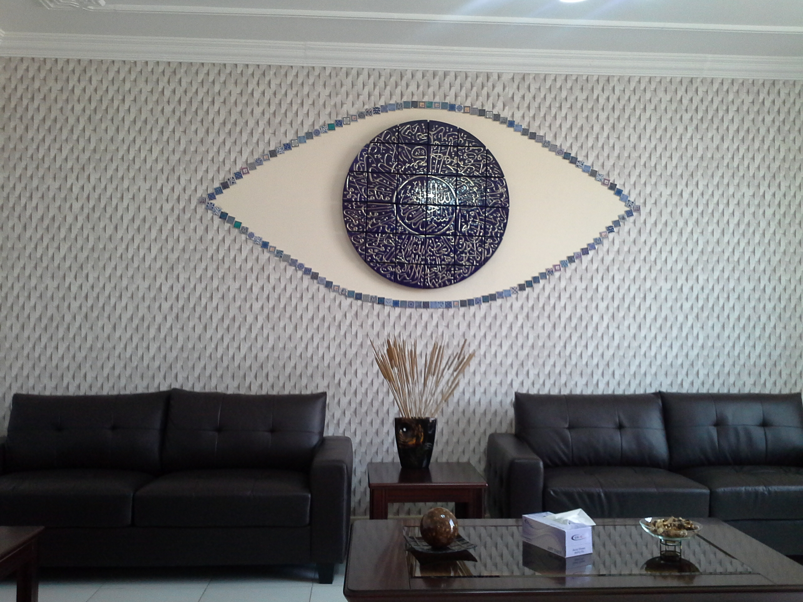 dubai lasik office